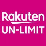 楽天モバイル UNLIMIT申し込みでコンビニ決済20%還元キャンペーン