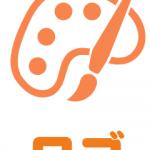 アイキャッチ画像を作成するロゴメーカー無料は今のところ、ここ一択