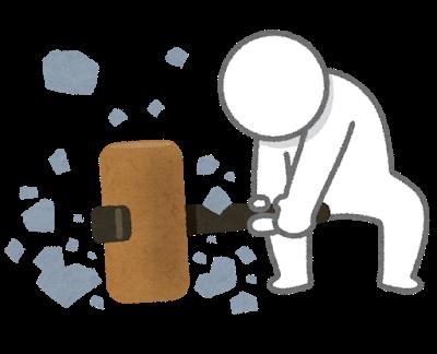 break-destroy