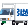hikkoshi-logo